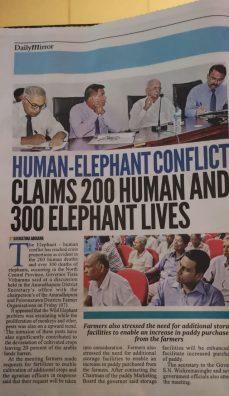HEC news article.